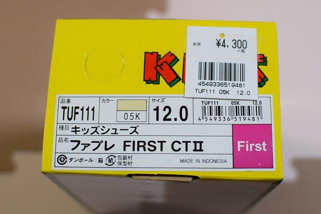 sukusuku-first-3