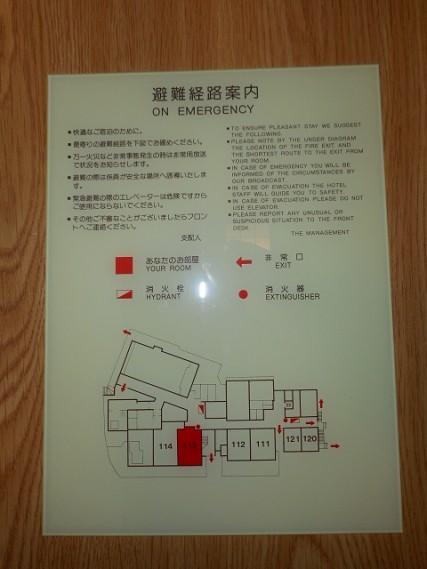 atami-furuya-113