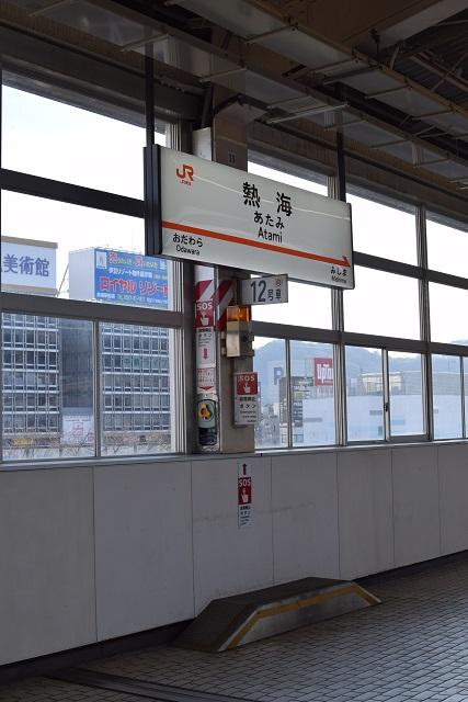 atami-furuya-shinkansen3