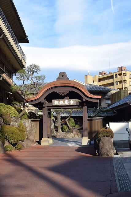 atami-furuya-mon
