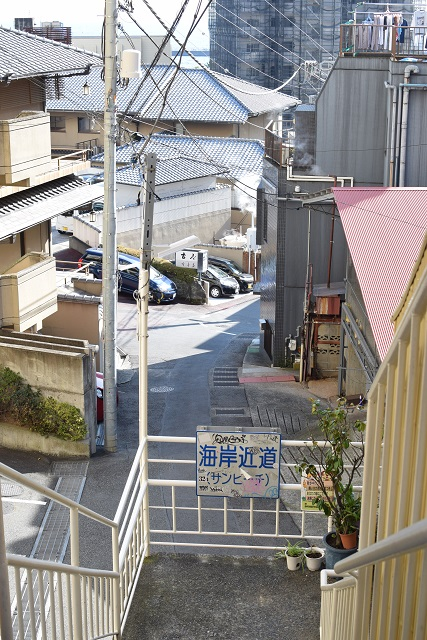 atami-furuya-chikamiti