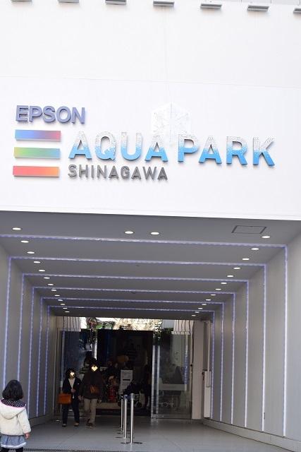 aqua-park-3