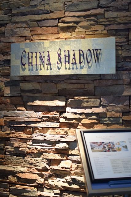 china-shadow-1