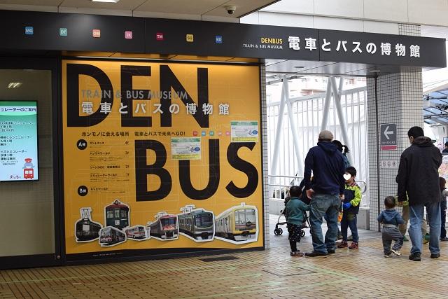 tokyu-train-bus-museum-2