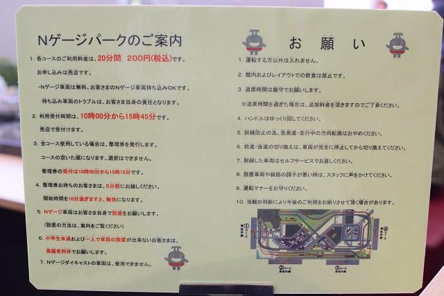 tokyu-train-bus-museum-7