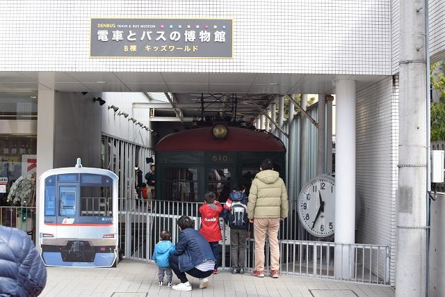 tokyu-train-bus-museum-17