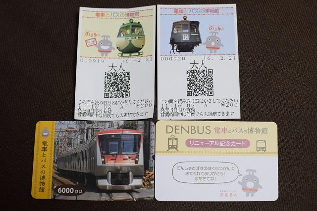 tokyu-train-bus-museum-6