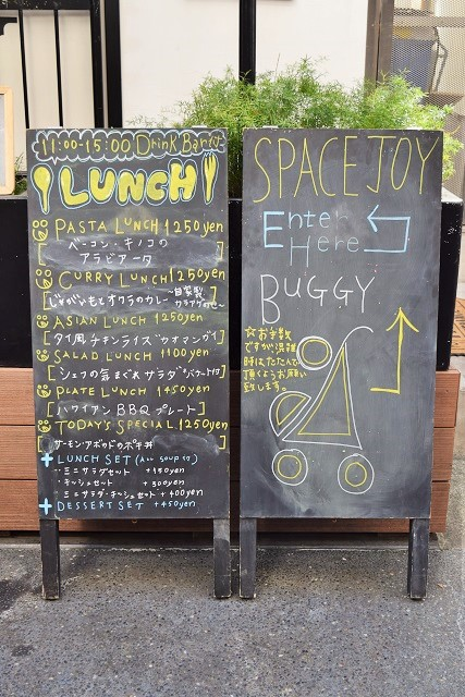 spacejoy-3