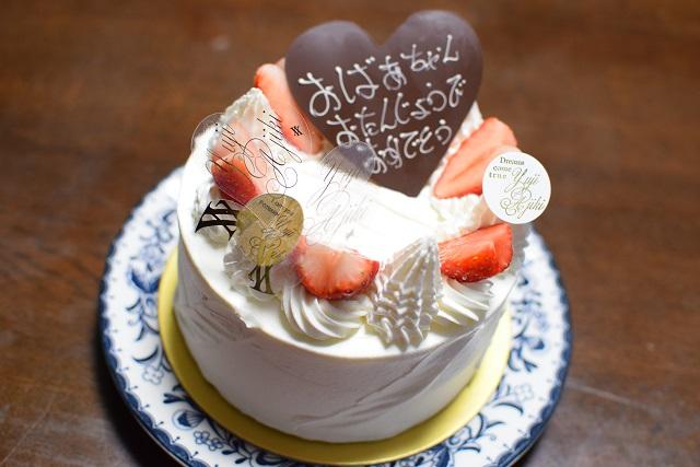 yujiajiki-cake
