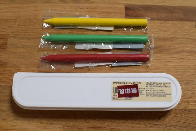 craypas-1