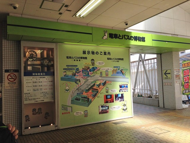 tokyu-train-bus-museum-1