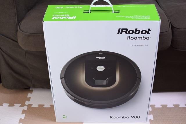 roomba980-nakami