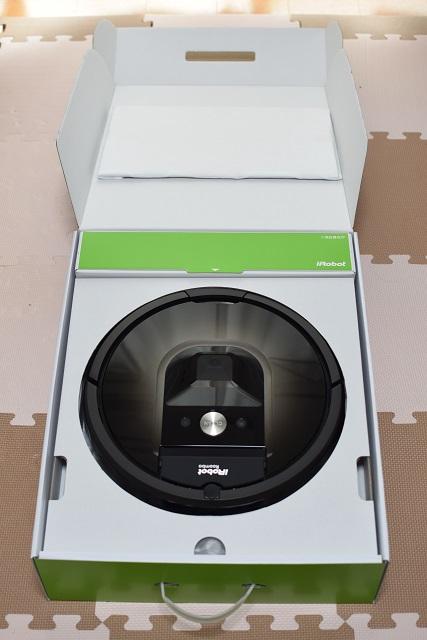 roomba980-5