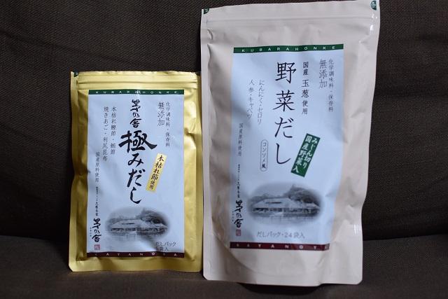 kayanoya-dashi-3