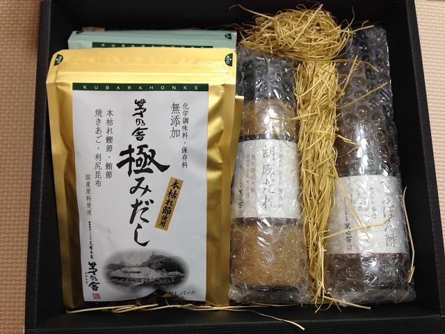 kayanoya-dashi-1