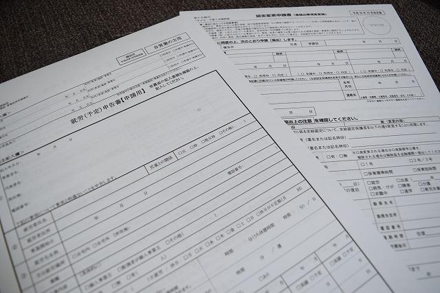 書 就労 証明 横浜 市