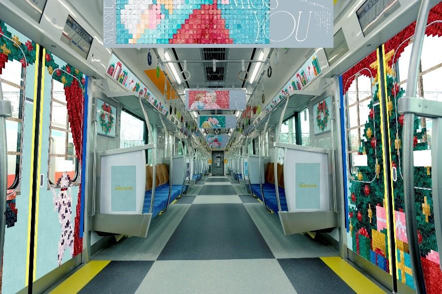 渋谷ヒカリエ号